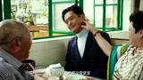 精彩片段:赌王周润发再见初恋情人,一秒钟惊呆了!