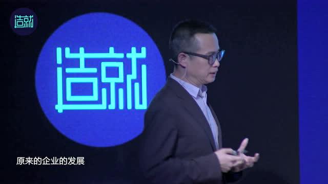 永辉超市董事长张轩松首次公开演讲:一个超级物种的诞生