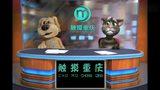 触摸重庆:打麻将赢钱的秘诀