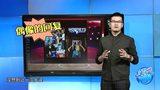 【录像】尼克斯vs猛龙第3节  林书豪对飙卡尔德隆