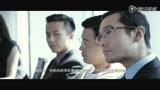 《中国合伙人》曝牛逼版预告片