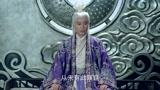 《青云志》第7集剧情