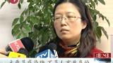 实拍农业部门黄浦江打捞死猪 多数已高度腐败