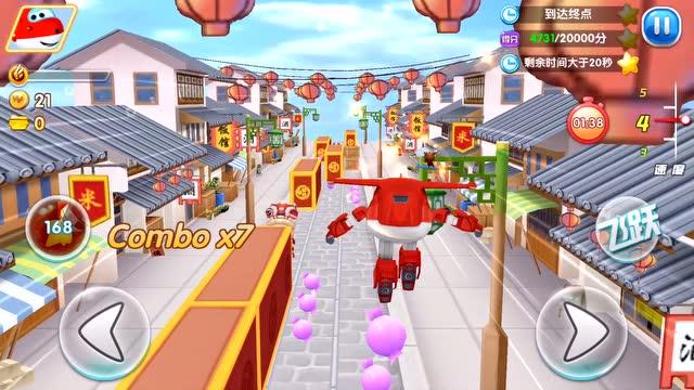 超级飞侠 飞行游戏中国地图包警
