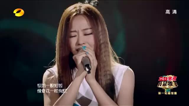 都反对她唱朴树的歌却一曲唱嗨全场,黄丽玲赞歌声有家的温暖!