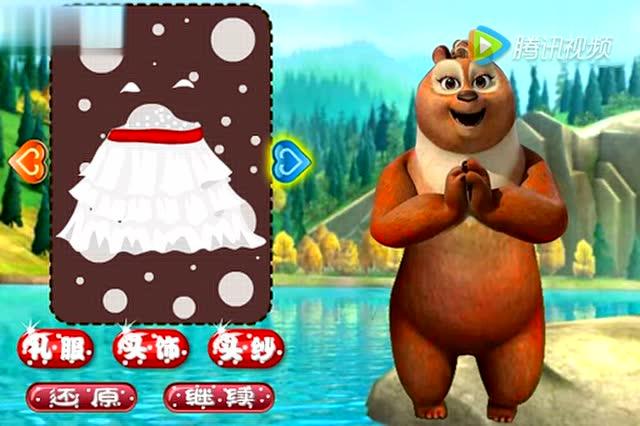 熊出没之雪岭熊风 熊大与翠花婚礼