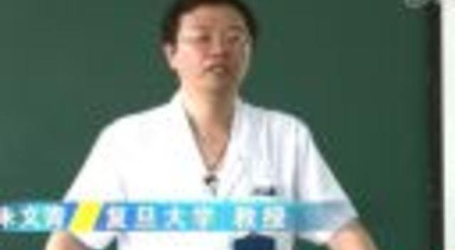 临床医学 诊断学基础