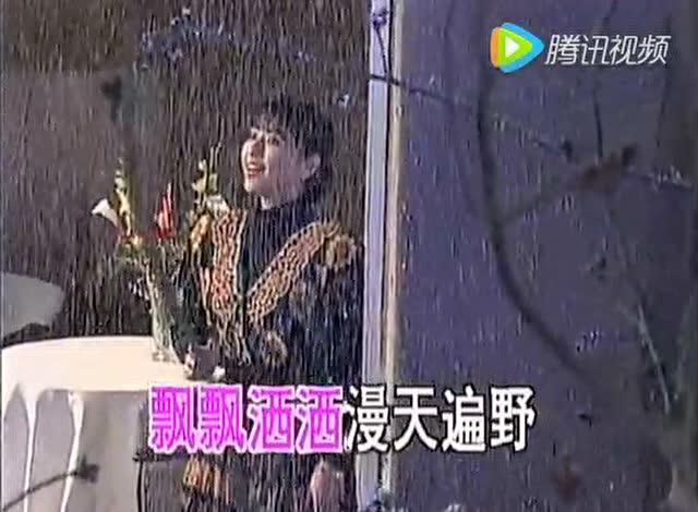 殷秀梅《我爱你塞北的雪》