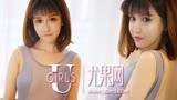 尤果网-K8傲娇萌萌Vivian 可爱邻家少女卖萌圈粉无数