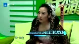 华语群星 - 我不是明星 14/01/06 期