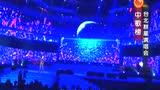 李健 - 抚仙湖(第20届中歌榜年度盛会)