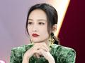 第2期:王鸥倪妮聊女演员危机
