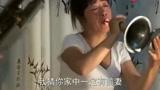【选段】美女独奏豫剧唢呐咔戏《秦香莲与包公对唱》牛牛牛!