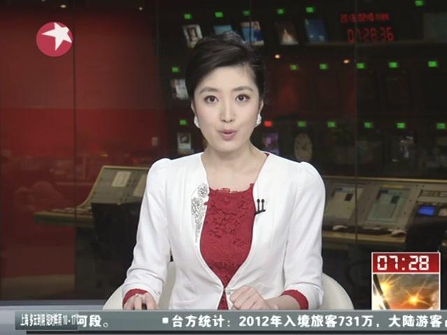 重庆不雅视频当事女子被以敲诈勒索罪批捕截图