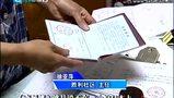"""绍兴市民遇奇葩办证要求 证明""""我爸是我爸"""""""