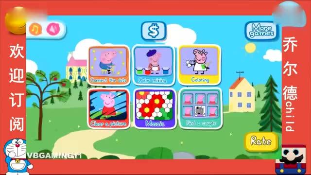 小猪佩奇42粉红猪正义变身视频使者-腾讯小妹视频蓝鸥图片