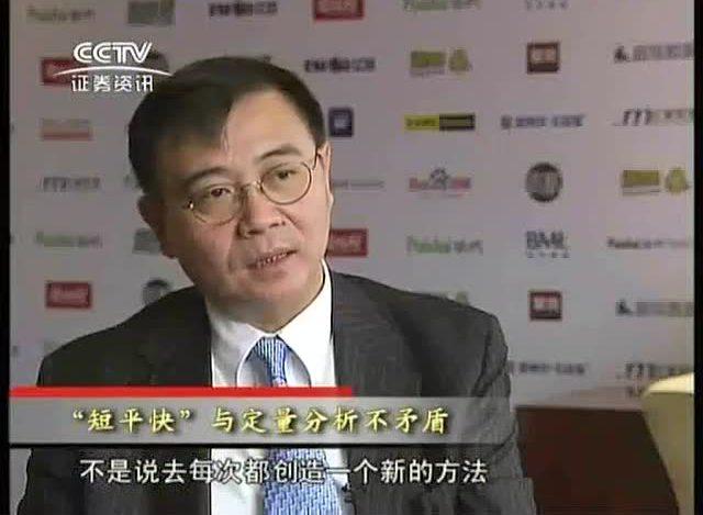 中国国有企业结构调整基金正式面世.mp4