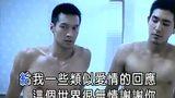 苏打绿 - 【mv】萧亚轩-类似爱情-高清版