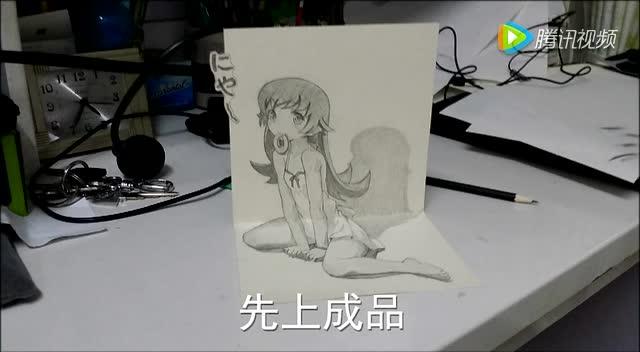 教你如何在纸上画出一个立体的妹子