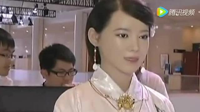 中国最美女机器人亮相天津,气质过人!