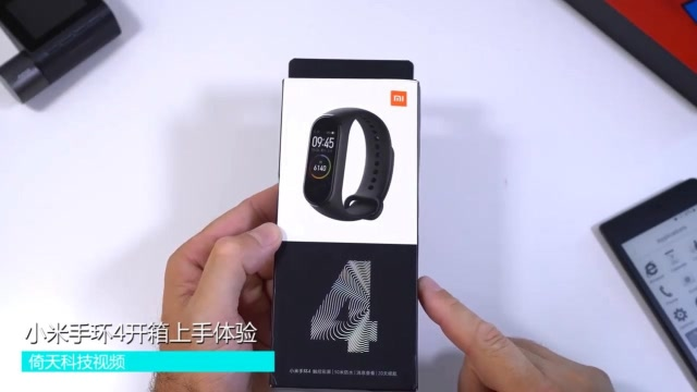 屏幕大升级!小米手环4开箱上手,可能是目前最值得买的运动手环