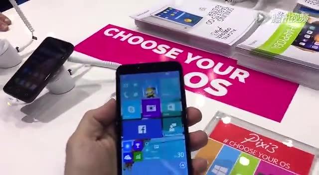 阿尔卡特Windows10手机抢先上手试玩