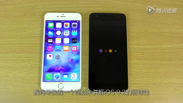 谁更快?Android 6.0.1 vs iOS 9.2速度对决