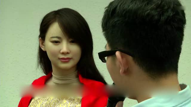 对话中国首个美女机器人:刚开口就惊呆了