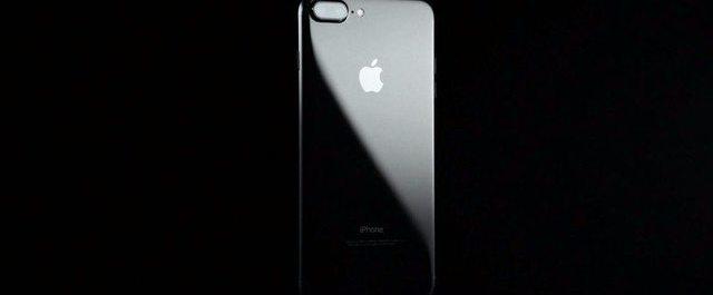 iPhone 7官方中文工艺介绍宣传视频