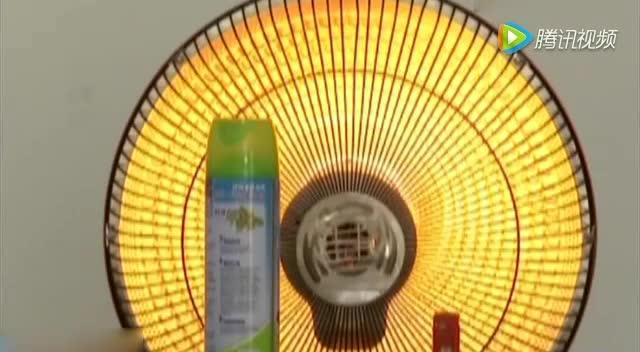 """恐怖实验:""""小太阳""""使用不当 真的会起火"""