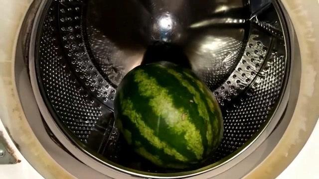 将西瓜放进洗衣机,结果会怎样?