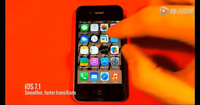 不卡了 iPhone 4 iOS 7.1/7.0.6对比视频