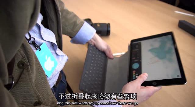 9.7寸iPad Pro上手休会 苹果最早进的平板电脑