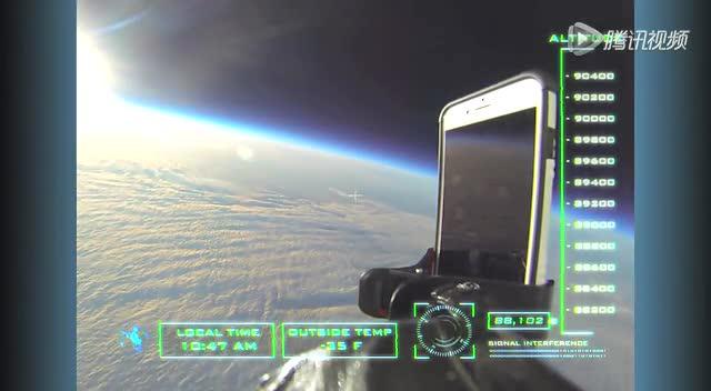 iPhone6終極測試--來自10萬英尺高空的摔落