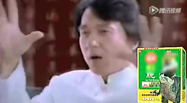 """成龙洗发水广告遭恶搞 """"Duang""""字火了"""