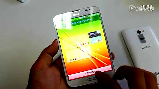 秒杀Note3?LG Vu 3视频上手:屏幕过宽 操作不便