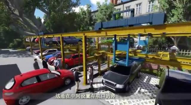 中國未來樓頂停車 不用擔心沒車位