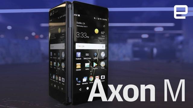 颠覆式创新设计 中兴折叠手机AXON M上手体验