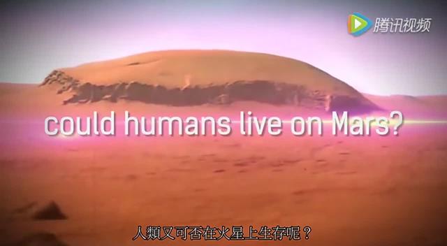 人类能在火星上生存吗