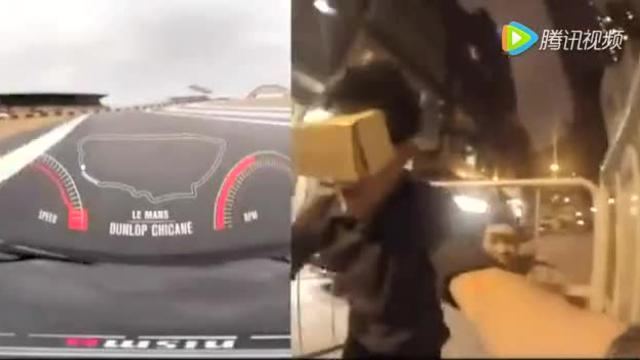 動手能力超強,這VR外設玩起來也是醉了