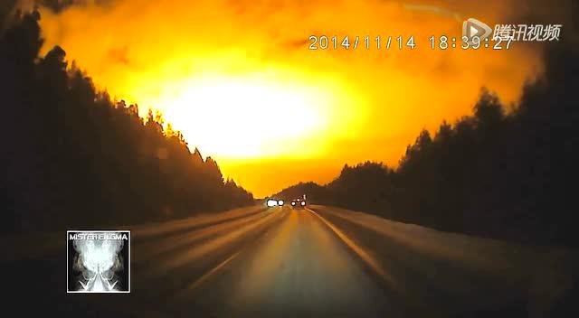 UFO?流星?導彈?實拍俄羅斯發生的大爆炸