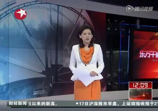 蘋果代工廠富士康承認在華非法雇用童工