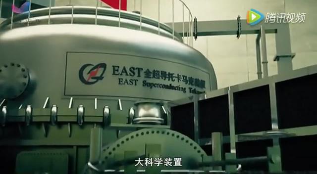 """2分钟看懂中国""""人造太阳"""""""