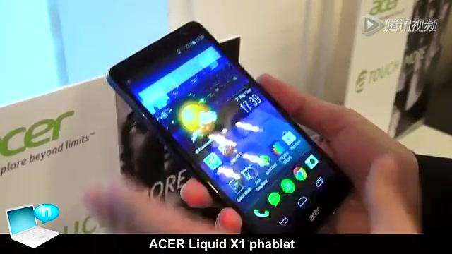 八核+5.7英寸巨屏 宏碁Liquid X1试玩