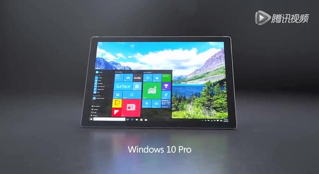 Surface Pro 4重磅发布!升级激动人心
