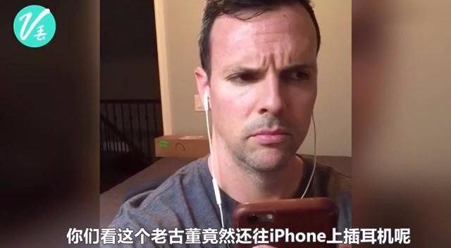 iPhone7视频段子合辑:耳机插孔没了