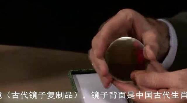 老外研究中国古代铜镜,叹服别有洞天,玄机重重