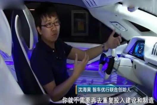 看完很振奋!中国的智能汽车技术已经很牛了