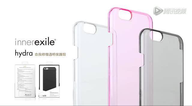 全球首款帶自愈功能的iPhone6保護殼