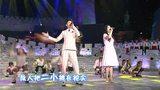 凤凰传奇 - 歌唱二小放牛郎 (2015年开学第一课)
